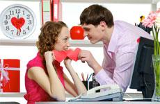 работа и романтика